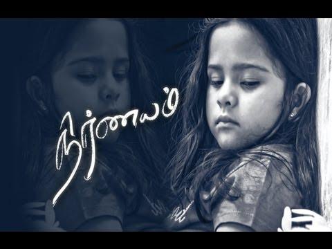Nirnayam songs Jukebox (Full Songs)