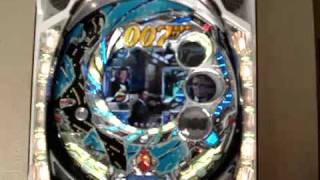 James Bond 007 Pachinko Machine by Sankyo - Video