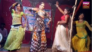 Satyam Brass Band Party And Bidesiya Nautanki Program Azamgarh || नग़मे-ए-फरमाइश