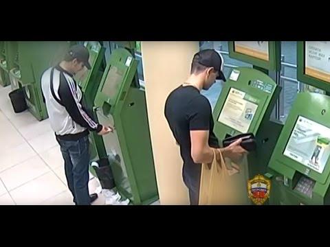 Полицейские задержали двоих мужчин за попытку хищения денег банка