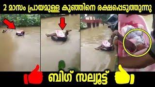 എന്താ പറയേണ്ടത് എന്ന് അറിയില്ല, കണ്ട് കഴിഞ്ഞപ്പോൾ കണ്ണ് നിറഞ്ഞു | Malayalam Viral Video