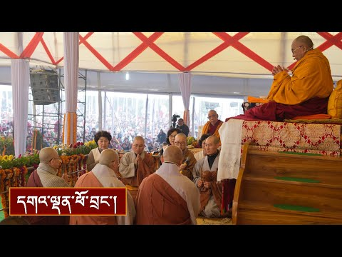 Tibetan Language: Sarnath 2013 - Day 1 am - Guide to the Bodhisattva's Way of Life