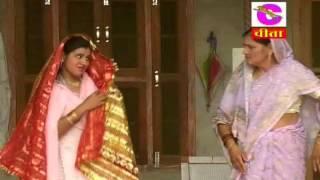 Narsi Ka Bhaat Film Part1 ORIGNAL