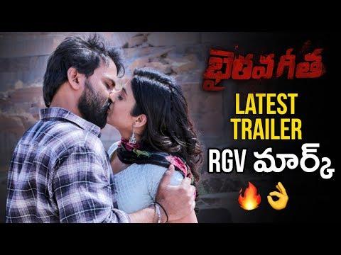 Bhairava Geetha LATEST TRAILER   RGV   Dhananjaya   2018 Latest Telugu Movies   Telugu FilmNagar