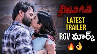 Bhairava Geetha LATEST TRAILER | RGV | Dhananjaya | 2018 Latest Telugu Movies | Telugu FilmNagar