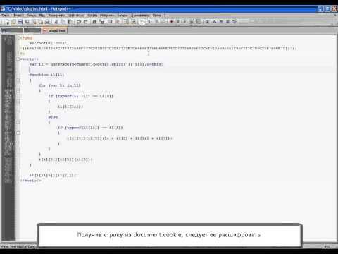 JavaScriptигры в прятки