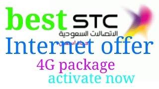 Stc Best Internet package offer 4G