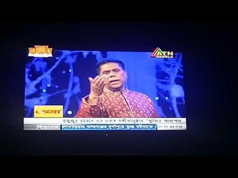 Mahfujur Rahman (ATN Bangla Chairman) Song EID 2017