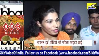 Punjabi Shalwar Suit Girl CHALLENGED A Wrestler Trained By Khali -OMG!!!