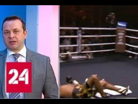 В Северной Осетии по-чемпионски встретили боксера Мурата Гассиева - Россия 24