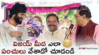 Subbirami Reddy Makes FUN of Vijay Deverakonda | Vijay Deverakonda New Movie Launch | Raashi Khanna