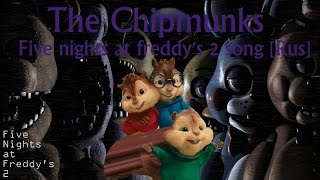 The Chipmunks - Five nights at freddy