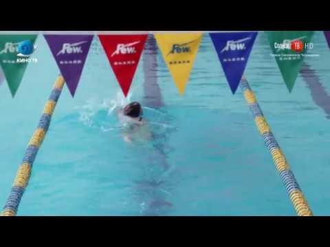 17.05.2018 Президентские игры в Южно-Сахалинске продолжила эстафета по плаванию