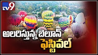 Balloon festival leaves viewers mesmerised in Visakha