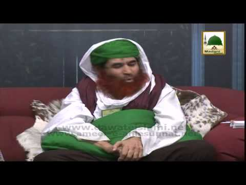 Ameer-e-ahle Sunnat Ke Madani Phool Ep#50 video