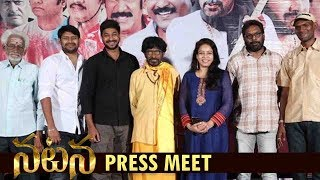 Natana Movie Press Meet | Mahidar, Sravya Rao, Bhanu Chander,