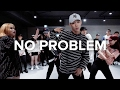 No Problem - Chance The Rapper ft. Lil Wayne & 2 Chainz / Koosung Jung Choreography