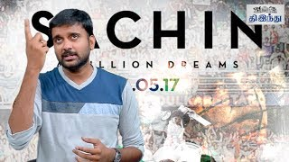 Sachin: A Billion Dreams Review | Sachin Tendulkar | AR Rahman | James Erskine | Selfie Review