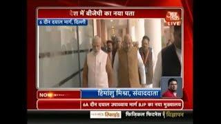 Breaking News | BJP Moves Into New 'Hi-Tech' Headquarters; PM Modi To Inaugurate New Building