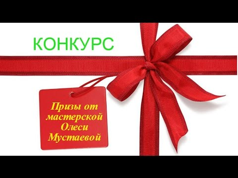 Подарки и призы для конкурсов 55