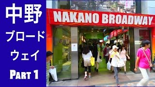 Nakano Broadway 中野ブロードウェイ - Part 1 (GoPro Japan)