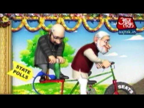 Hindi Cartoon Comedy Song Aaj Tak So Sorry Videos Download
