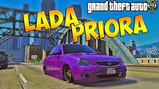 GTA 5 Моды: ТЮНИНГ LADA PRIORA (ОБЗОР МОДА)Русские машины в гта 5
