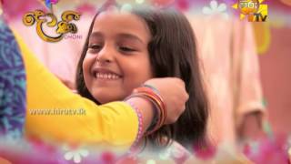 Dhoni Drama Theme Song - Sajani Kaweesha