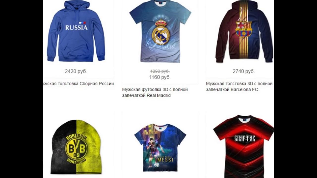Где Купить Футболку В Архангельске