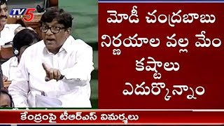TRS MP Vinod Kumar Speech In Lok Sabha | No Confidence Motion