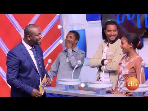 Yebeteseb Chewata Season 6 EP 16