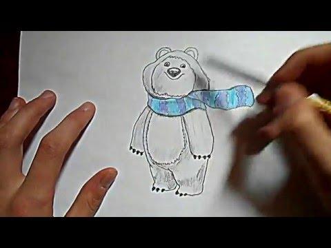 Видео как нарисовать Олимпийского мишку карандашом поэтапно