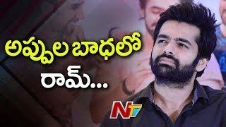 Ram following vijay deverakonda strategy ? | BOX Office | NTV