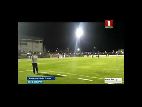День спорта: юноши «Ислочи» в Египте