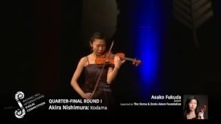 2017 Round #1 Competitor #3 A Fukuda | Akira Nishimura: Kodama