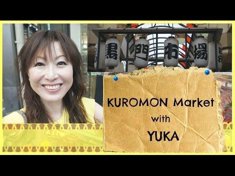 Japan Travel: in Osaka Japan: Kuromon Market: 大阪 黒門市場(Japan Travel Guide)
