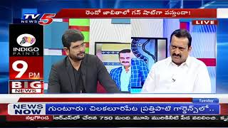 Bandla ganesh comedy at interview😁😁