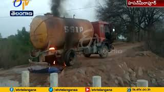 Water Tanker Driver Dies with Electric Shock | at Hasan Menopur in Siddipet Dist