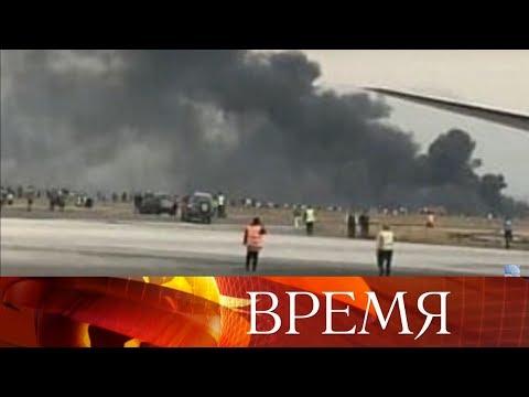 СМИ сообщают, что в разбившемся на Кубе пассажирском Boeing было не менее ста пассажиров.