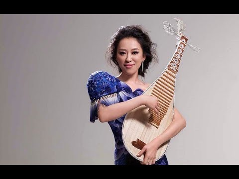 Zhao Cong The Pipa Player.