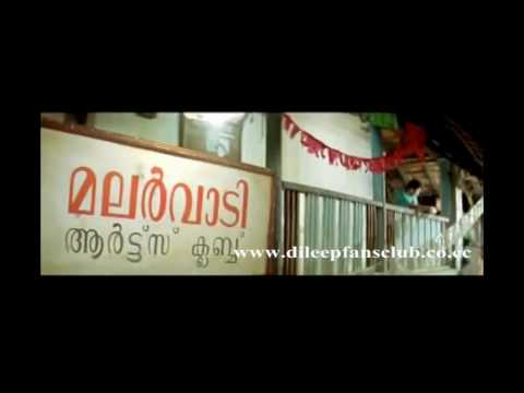 Malarvaadi Arts Club OFFICIAL Full TRAILER  HD