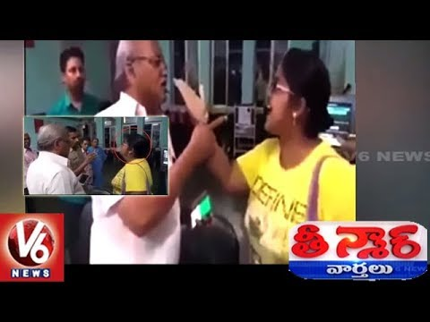 Woman Passenger Abuses Railway Staff At Guntur Railway Station | Teenmaar News | V6 News