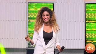 (አቢቲ) ሙዚቃዋን በእሁድን በኢቢኤስ/Sunday With EBS Abinet Demesie sings Abebech Derara's Song Live Performance