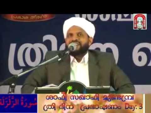 Surath Zalzala-bahrain Speech-shafi Saqafi Mundambra# video