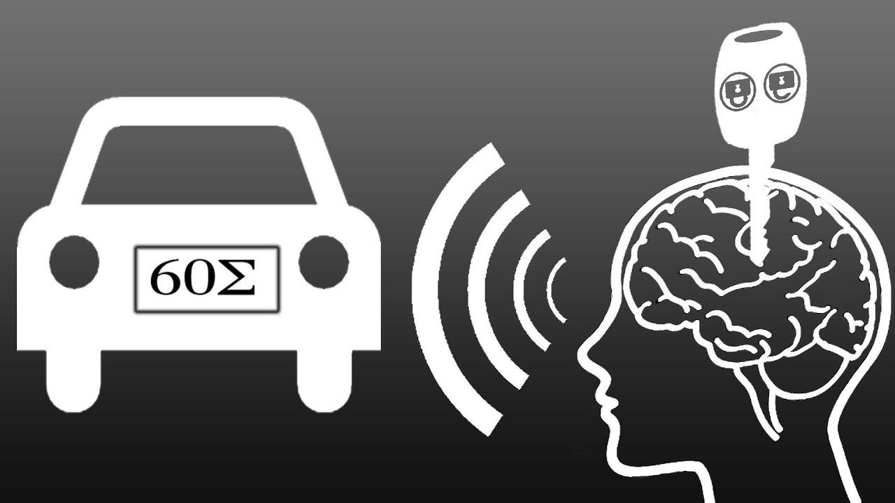 Unlocking a car with your Brain - Sixty Symbols