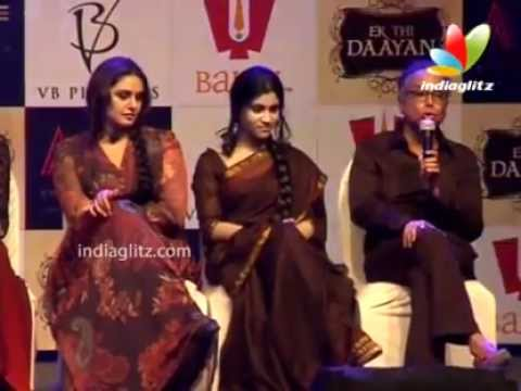 Ek Thi Daayan First Look Launch | Latest Bollywood Movie | Emraan Hashmi, Konkona Sen Sharma video
