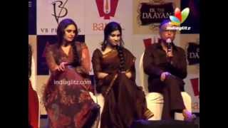 Ek Thi Dayan - Ek Thi Daayan First Look Launch | Latest Bollywood Movie | Emraan Hashmi, Konkona Sen Sharma