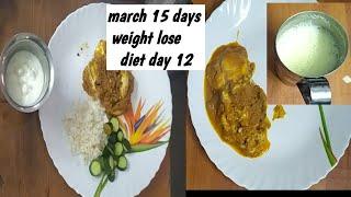 March 15 days weight lose diet day 12, egg diet, low carb diet