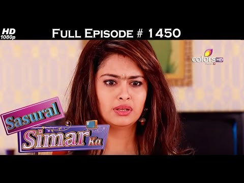 Sasural Simar Ka - 20th March 2016 - ससुराल सीमर का - Full Episode (HD) thumbnail