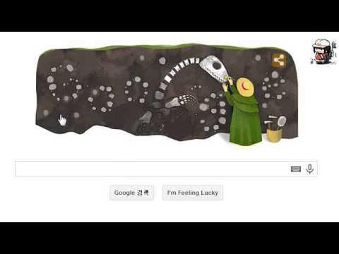 매리 애닝 탄생 215주년 구글로고 Mary Anning 215th Birthday google doodle